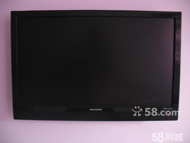 电脑/创维液晶电视24寸 也能当电脑显示器