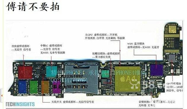苹果4s主板高清图_【图】苹果苹果苹果4S主板 - 二手设备 - 南宁58同城