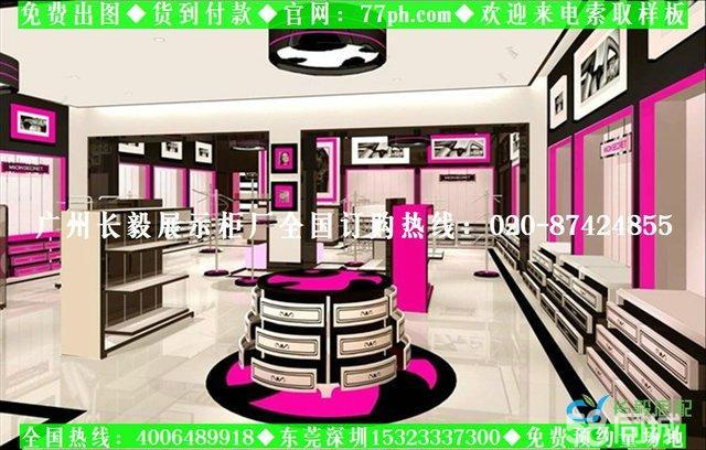 長毅服裝貨架廠服裝店裝修效果圖服裝展示柜設計圖