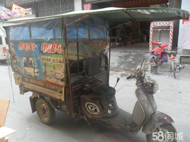 三轮车 车棚 家用 低价出售/自家用三轮车低价出售带后车棚