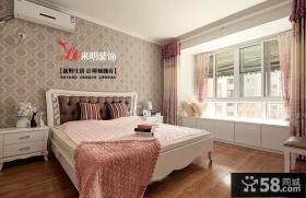 现代欧式粉色卧室飘窗装修设计