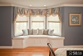 客厅飘窗窗帘设计