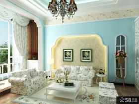 地中海田园风格客厅沙发背景墙装修效果图