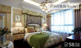 欧式田园风格家庭卧室装修设计图片