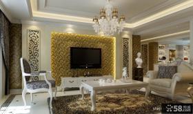 欧式客厅电视背景墙装修效果图 客厅茶几吊顶装修