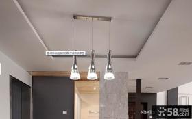 复式楼餐厅吊顶装修效果图 现代复式餐厅装修