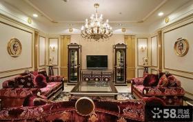 豪华欧式宫廷风格客厅装饰