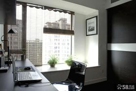 现代风格书房飘窗设计效果图片欣赏