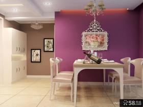 现代风格婚房餐厅装修效果图