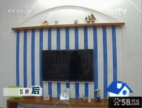交换空间电视背景墙装修效果图 蓝色条纹背景墙