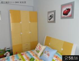 现代简约风格二居室儿童房衣柜效果图