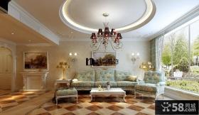 客厅圆形吊顶造型装修设计效果图