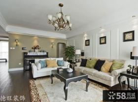 现代美式风格两室两厅客厅装修效果图