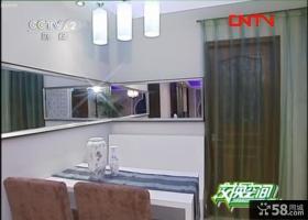 交换空间小户型客厅风景画背景墙装修效果图