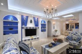 地中海风格三室两厅客厅电视背景墙装修效果图