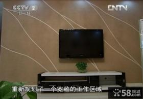 交换空间简单的客厅电视背景墙装修效果图