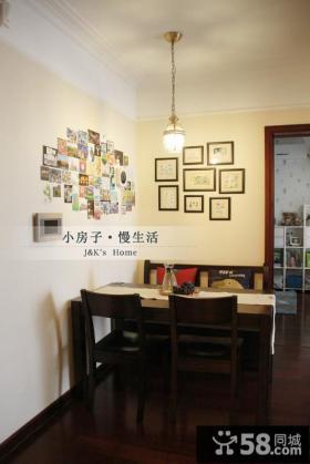 美式温馨家居小餐厅装修