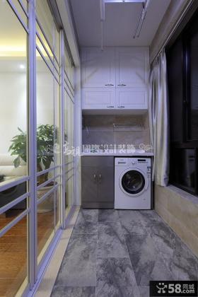 封闭式阳台洗衣机效果图