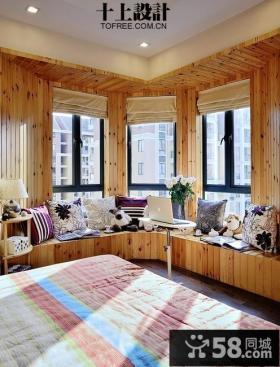 卧室转角飘窗装修设计图
