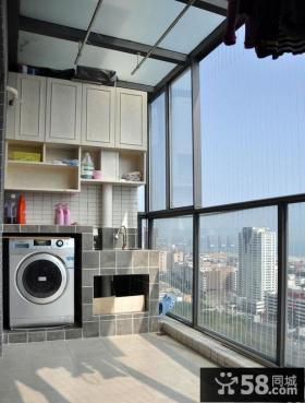 封闭式阳台洗衣房装修效果图大全