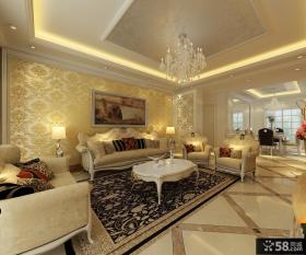 欧式客厅沙发壁纸背景墙装修效果图
