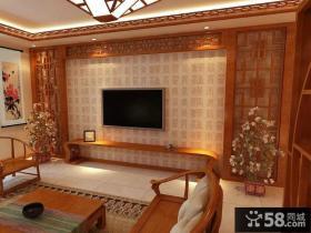 中式风格室内客厅电视背景墙装修效果图