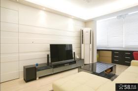 80平米小户型客厅电视背景墙装修设计图