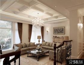 欧式风格2013客厅吊顶效果图