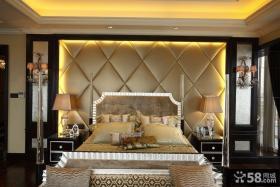 欧式风格卧室软包背景墙装修效果图