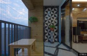 家装时尚8平米阳台