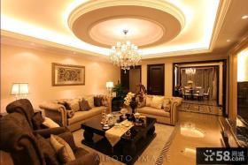 现代欧式风格两室两厅客厅装修效果图2014
