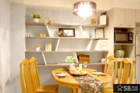 小户型家庭餐厅设计效果图