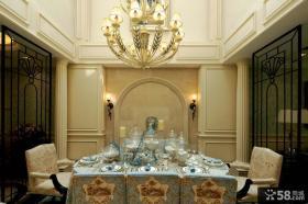 欧式别墅餐厅吊顶灯装修效果图