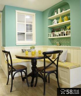 田园美式小户型室内餐厅设计效果图