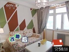 交换空间欧式田园风格客厅沙发背景墙装修效果图