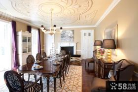 两房一厅美式现代风格餐厅装修效果图