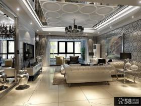 欧式现代客厅吊顶造型