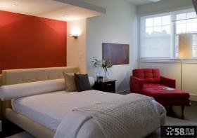 现代风格客厅沙发红色背景墙装修效果图