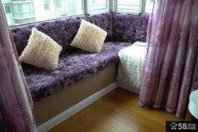 紫色飘窗装修效果图