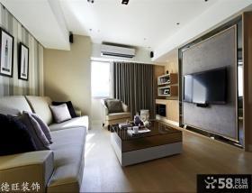 现代简约小客厅电视背景墙效果图