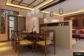 中式客厅与餐厅隔断造型