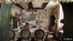 美式乡村风格餐厅背景墙装修效果图