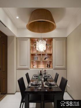 现代简约风格两室一厅餐厅吊灯装修效果图片