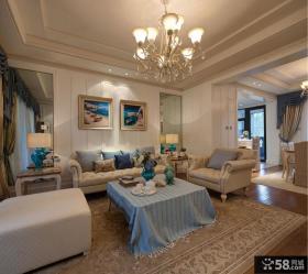 美式地中海风格客厅沙发背景墙装修效果图