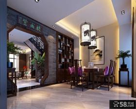 中式古典装修家居餐厅