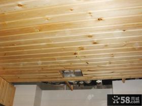 装修桑拿板吊顶设计图片欣赏