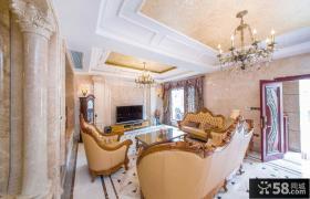 豪华欧式装修设计客厅效果图
