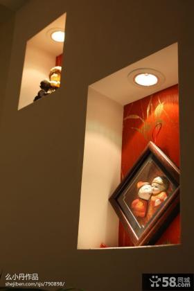 小户型室内装修设计图