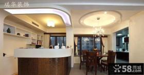 家庭餐厅圆形吊顶效果图