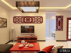 中式客厅背景墙装修效果图大全2013图片